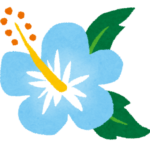 hibiscus_skyblue
